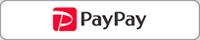 QRコード決済サービス『PayPay(ペイペイ)』