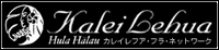 カレイレフア フラ ネットワーク