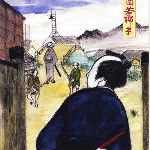 【2014-11-22】劇団若獅子会報_01