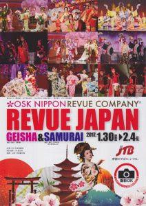 【2017-01-30】OSK_REVUE JAPAN ~GEISHA & SAMURAI~
