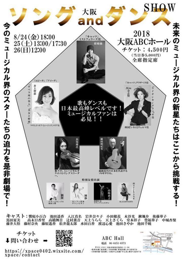 【2018-08-24】XPACE
