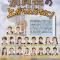 【2019-04-26】若藤会-喜劇-消費税の上がらんうちに!