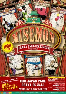 MISEMON ~OSAKA THEATER CIRCUS~ 2019