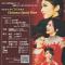 2020-12-22_ OSK日本歌劇団OG~Yell For~Christmas Limited