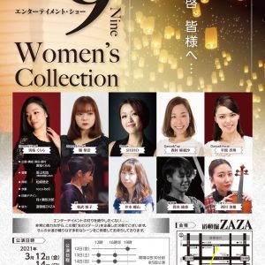 9 Women's Collection